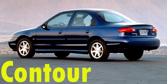 Защита картера двигателя для Ford Contour