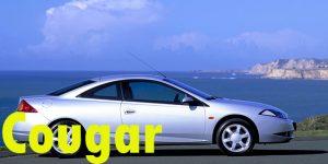Защита картера двигателя для Ford Cougar