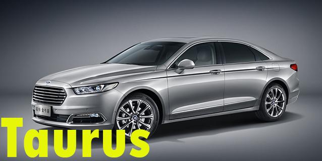 Защита картера двигателя для Ford Taurus