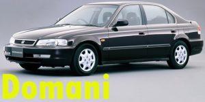 Защита картера двигателя для Honda Domani