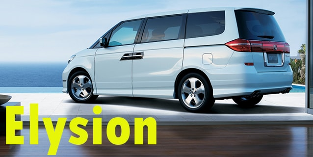 Защита картера двигателя для Honda Elysion