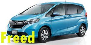Защита картера двигателя для Honda Freed
