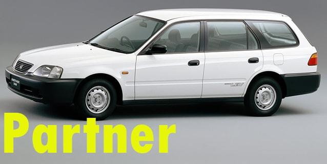 Защита картера двигателя для Honda Partner