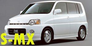 Защита картера двигателя для Honda S-MX