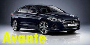 Защита картера двигателя для Hyundai Avante