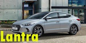 Защита картера двигателя для Hyundai Lantra