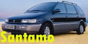 Защита картера двигателя для Hyundai Santamo
