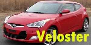 Защита картера двигателя для Hyundai Veloster