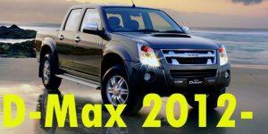 Защита картера двигателя для Isuzu D-Max 2012-