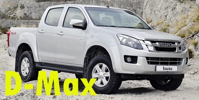Защита картера двигателя для Isuzu D-Max