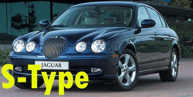 Защита картера двигателя для Jaguar S-Type
