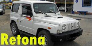 Защита картера двигателя для Kia Retona