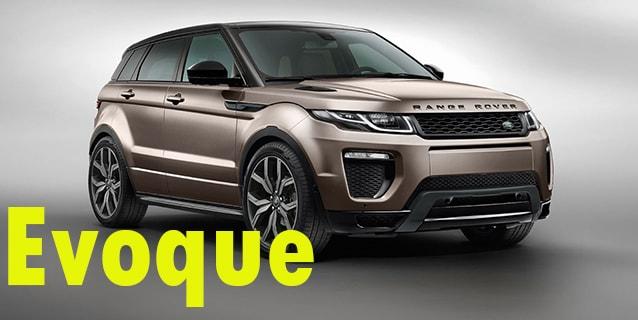 Защита картера двигателя для Land Rover Evoque