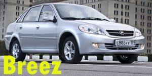 Защита картера двигателя для Lifan Breez
