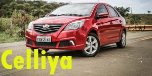 Защита картера двигателя для Lifan Celliya