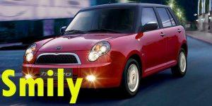Защита картера двигателя для Lifan Smily