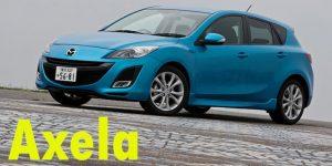 Защита картера двигателя для Mazda Axela
