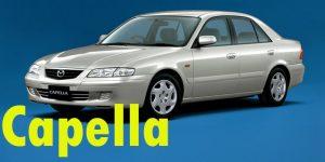 Защита картера двигателя для Mazda Capella