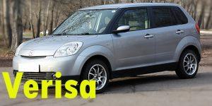 Защита картера двигателя для Mazda Verisa
