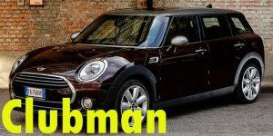 Защита картера двигателя для Mini Clubman