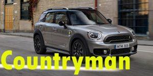 Защита картера двигателя для Mini Countryman