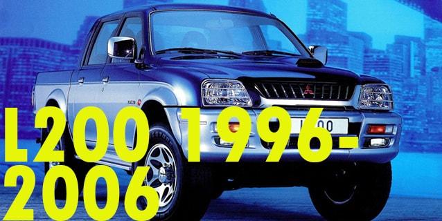 Фаркопы для Mitsubishi L200 1996-2006