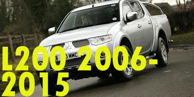 Фаркопы для Mitsubishi L200 2006-2015
