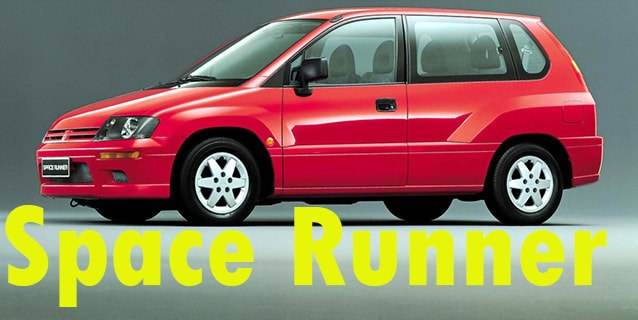 Защита картера двигателя для Mitsubishi Space Runner
