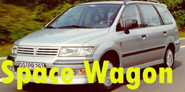 Защита картера двигателя для Mitsubishi Space Wagon