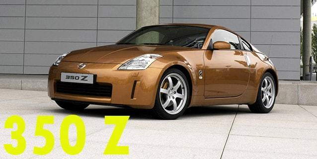 Защита картера двигателя для Nissan 350 Z