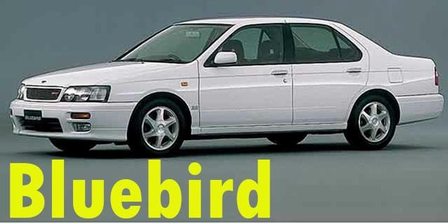 Защита картера двигателя для Nissan Bluebird