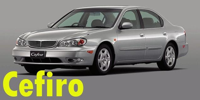 Защита картера двигателя для Nissan Cefiro