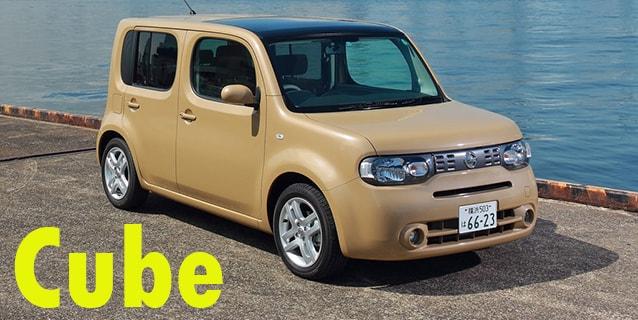 Защита картера двигателя для Nissan Cube