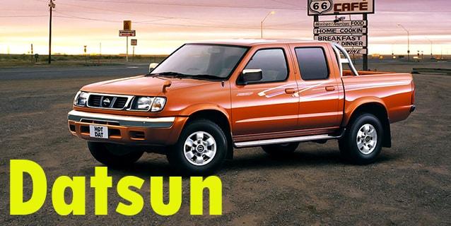 Защита картера двигателя для Nissan Datsun