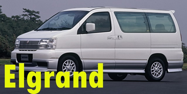 Защита картера двигателя для Nissan Elgrand