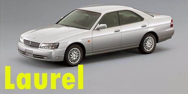 Защита картера двигателя для Nissan Laurel