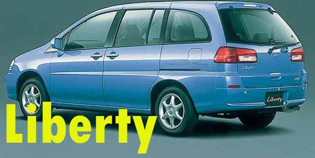 Защита картера двигателя для Nissan Liberty