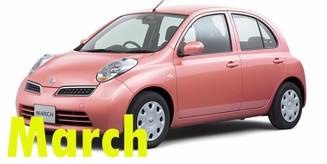 Защита картера двигателя для Nissan March
