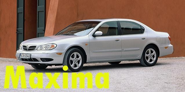 Защита картера двигателя для Nissan Maxima