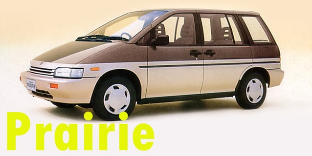 Защита картера двигателя для Nissan Prairie