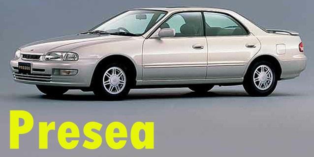 Защита картера двигателя для Nissan Presea