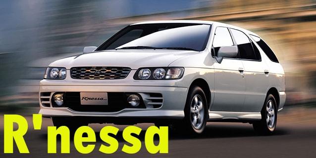 Защита картера двигателя для Nissan R'nessa