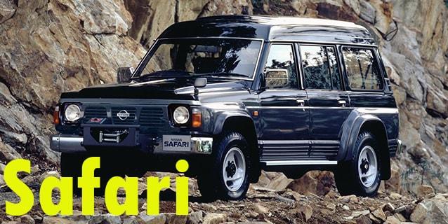 Защита картера двигателя для Nissan Safari