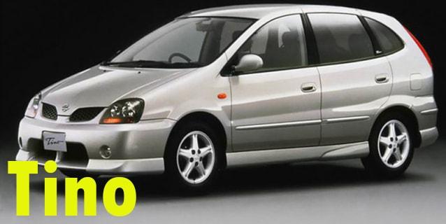 Защита картера двигателя для Nissan Tino