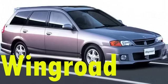 Защита картера двигателя для Nissan Wingroad