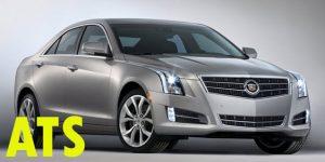 Защита картера двигателя для Cadillac ATS