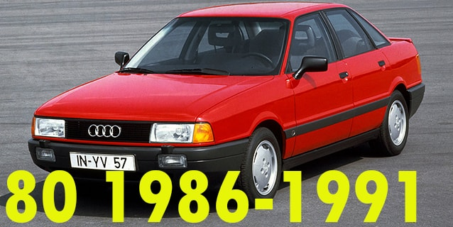 Фаркопы для Audi 80 1986-1991
