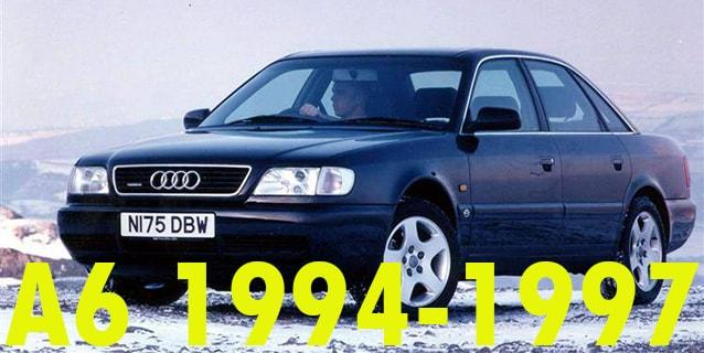 Багажники на крышу - Audi A6 1994-1997