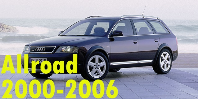 Фаркопы для Audi Allroad 2000-2006