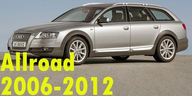 Фаркопы для Audi Allroad 2006-2012